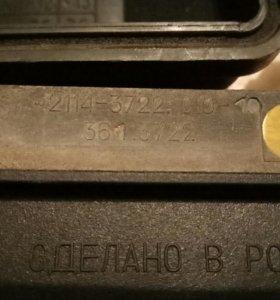 Блок предохранителей 2114 ВАЗ