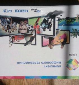 Комплект цифрового телевидения КВАРЦ