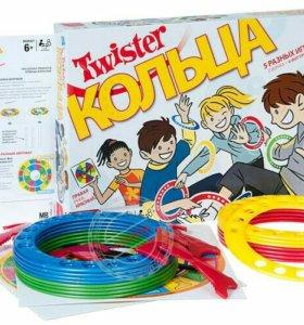 Twister Кольца