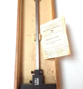 Штангенглубиномер типа ШГ 300мм.