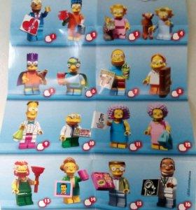 Минифигурки Лего Симпсоны