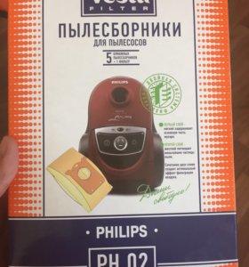 Пылесборники для Philips