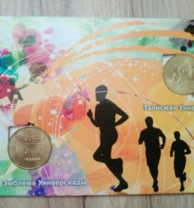 Универсиада в Казани. Буклет с монетами