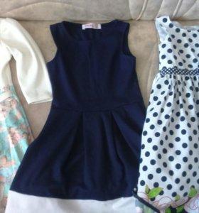 Сразу три платья