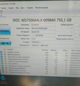 HDD 750gb, 200gb