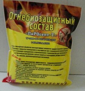 Огнебиозащитный состав (концентрат ) ПиРОсепт-Т