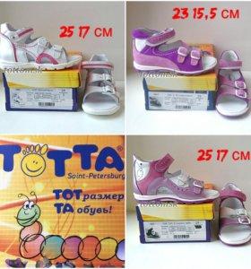 Новые сандалии Тотто 23 25 26