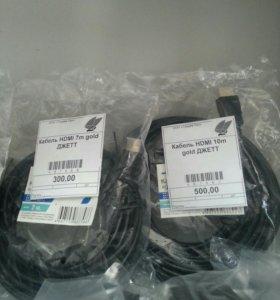 HDMI кабель 7м