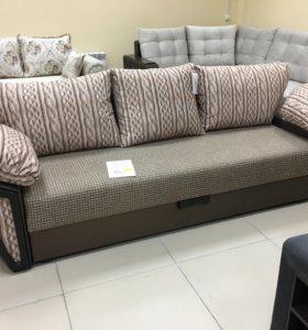 Новый диван -кровать