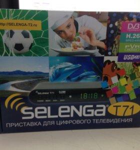 Цифровая ТВ приставка Selenga T71