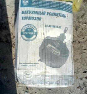 Вакуумный усилитель ГАЗ Газель
