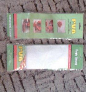 Пва пакеты