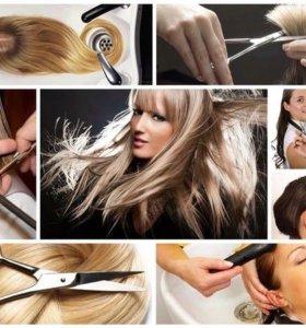 Услуги парикмахера на дом