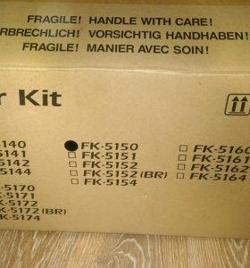 Печь M6530cdn FK-5150 (302PB93012)