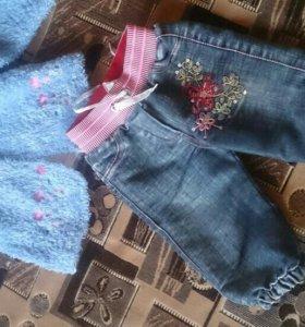 Утепленные джинсы и кофта на 1-1,5