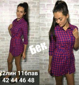 Платье рубашка новое ‼️