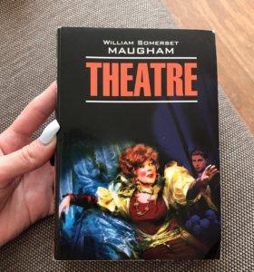 Книга на Английском Theatre
