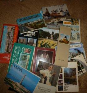 Наборы открыток советского времени