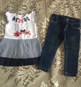 Платье +джинсы на годик