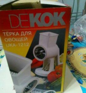 Тёрка для овощей UKA-1212