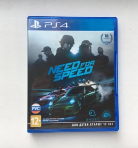 Need for Speed 2015 (World) для PS4