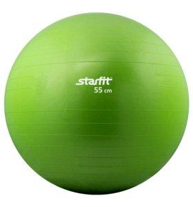 Мяч гимнастический 55 см, антивзрыв, зеленый
