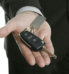 Автомобильные ключи. Дубликат.