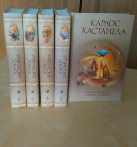 Книги карлос кастанеда