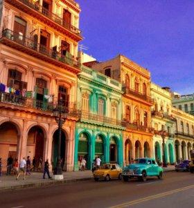 Ром Havana Club 1l