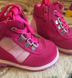 Детские ботинки (осень-весна)