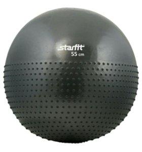 Мяч гимнастический полумассажный 55 см, антивзрыв