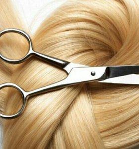 Парикмахер на дом,👩👉 Полировщик волос 👈👍