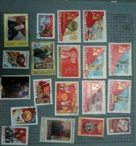 Альбом с марками СССР