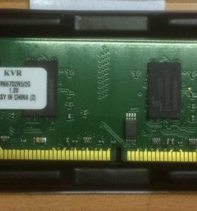 2 Gb DDR2 Kingston