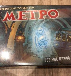 Игра-стратегия метро,новая