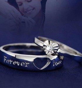 Кольцо для влюблённых