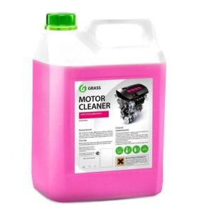 Средство для очистки двигателя Grass