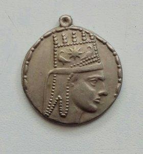 Царь Тиган Великий