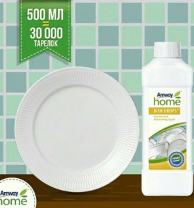 Конц.жидкость для мытья посуды .