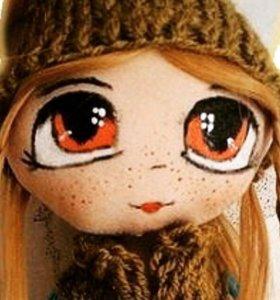 Кукла.брелок