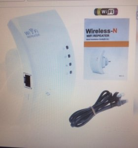 Wi-Fi маршрутизатор точка доступа репитер усилител