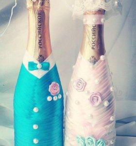 Украшу свадебные бутылочки