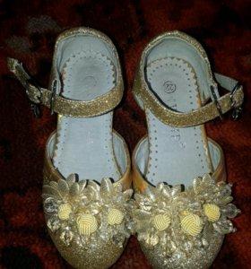 Туфельки для маленькой принцессы