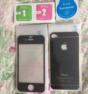 Комплект стёкол для iPhone 4