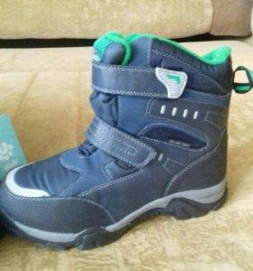 Ботинки зимние на мальчика р. 38