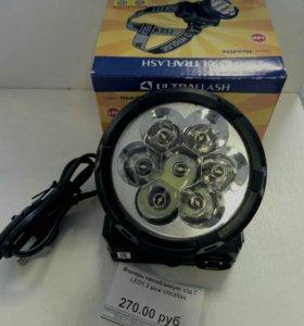 LED Фонарь налобный аккумуляторный