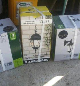 Светильники новые для улицы