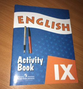 English Activity Book 9 кл