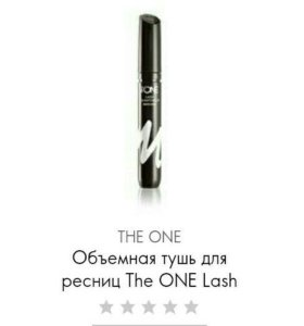 Объёмная тушь для ресниц The ONE Lash Transformer