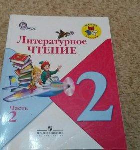 Учебники 2класса по лит-ре, по матиматике 4 кл